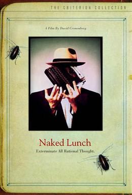 Постер фильма Обед нагишом (1992)