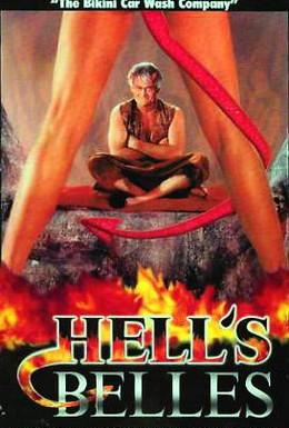 Постер фильма Адские красотки (1995)