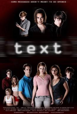 Постер фильма Послание смерти (2008)