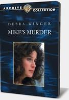 Убийство Майка (1984)
