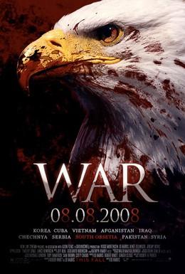 Постер фильма Война 08.08.08. Искусство предательства (2008)