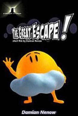 Постер фильма Великий побег! (2005)