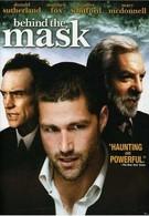 Под маской (1999)