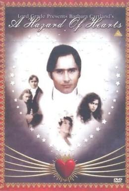 Постер фильма На волосок от гибели (1987)