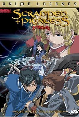 Постер фильма Выброшенная принцесса (2003)