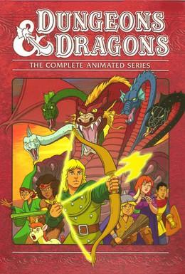 Постер фильма Подземелье Драконов (1983)