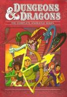 Подземелье Драконов (1983)