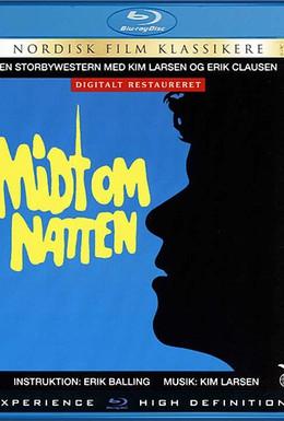 Постер фильма Посреди ночи (1984)