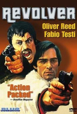 Постер фильма Револьвер (1973)