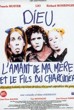 Постер фильма Боже, любовник моей матери и сын мясника (1995)