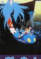 Синяя птица (1980)