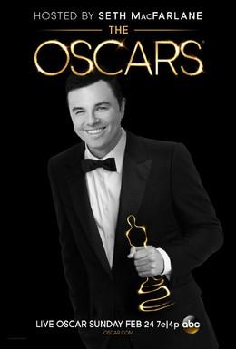 Постер фильма 85-я церемония вручения премии Оскар (2013)