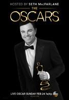 85-я церемония вручения премии Оскар (2013)