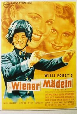 Постер фильма Венские девушки (1949)