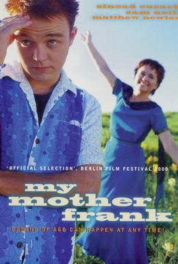 Постер фильма Снова в колледж (2000)