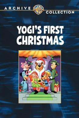 Постер фильма Первое Рождество медведя Йоги (1980)