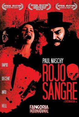 Постер фильма Цвет крови (2004)