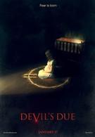 Пришествие Дьявола (2014)