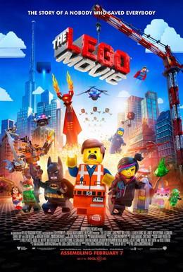 Постер фильма Лего. Фильм (2014)