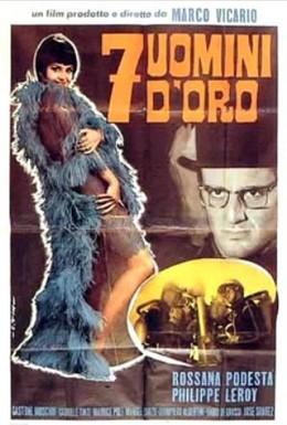 Постер фильма Семь золотых мужчин наносят ответный удар (1966)