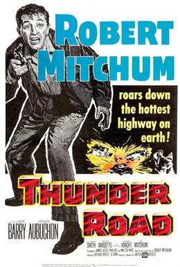 Постер фильма Дорога грома (1958)