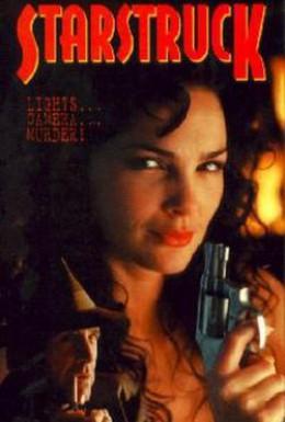 Постер фильма Звездная болезнь (1995)