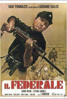Постер фильма Фашистский вожак (1961)