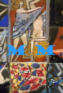 Постер фильма Хаммам (1991)