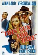 Оружие для найма (1942)