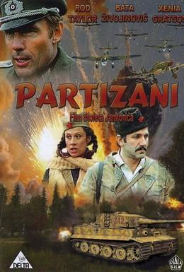 Постер фильма Партизаны (1974)