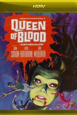 Постер фильма Кровавая королева (1966)