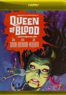 Кровавая королева (1966)