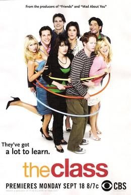 Постер фильма Класс (2006)