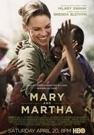Мэри и Марта (2013)