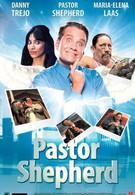 Священник-пастух (2010)