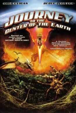 Постер фильма Путешествие в страну динозавров (2008)
