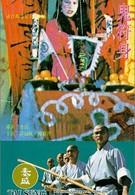 Пять Бойцов из Шаолиня (1984)