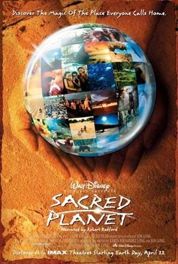 Постер фильма Планета Земля (2004)