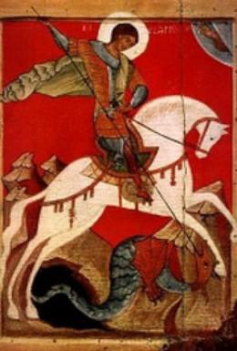 Постер фильма Георгий Победоносец (2006)