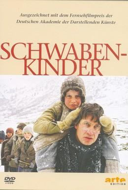 Постер фильма Дети швабов (2003)