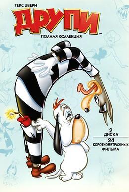 Постер фильма Друпи-сыщик (1943)