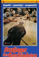 Жестокая пытка в лагере для женщин-военнопленных (1976)