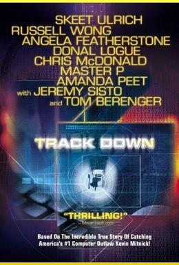 Постер фильма Хакер (2001)