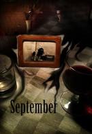Сентябрь (2013)