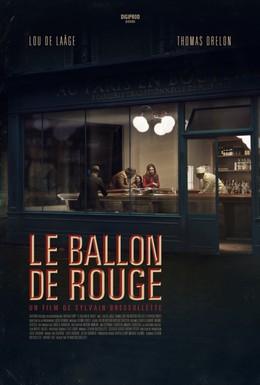 Постер фильма Бокал с красным вином (2014)
