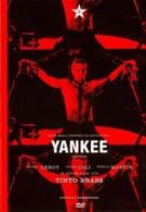 Янки (1966)