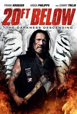 Постер фильма 20 футов под землёй: И пала тьма (2014)