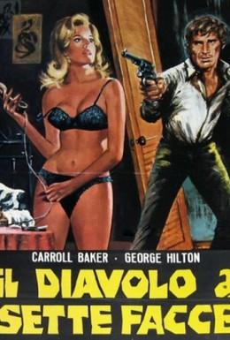 Постер фильма Дьявол с семью лицами (1971)