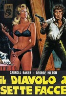 Дьявол с семью лицами (1971)