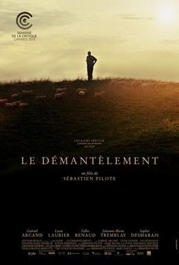 Постер фильма Аукцион (2013)